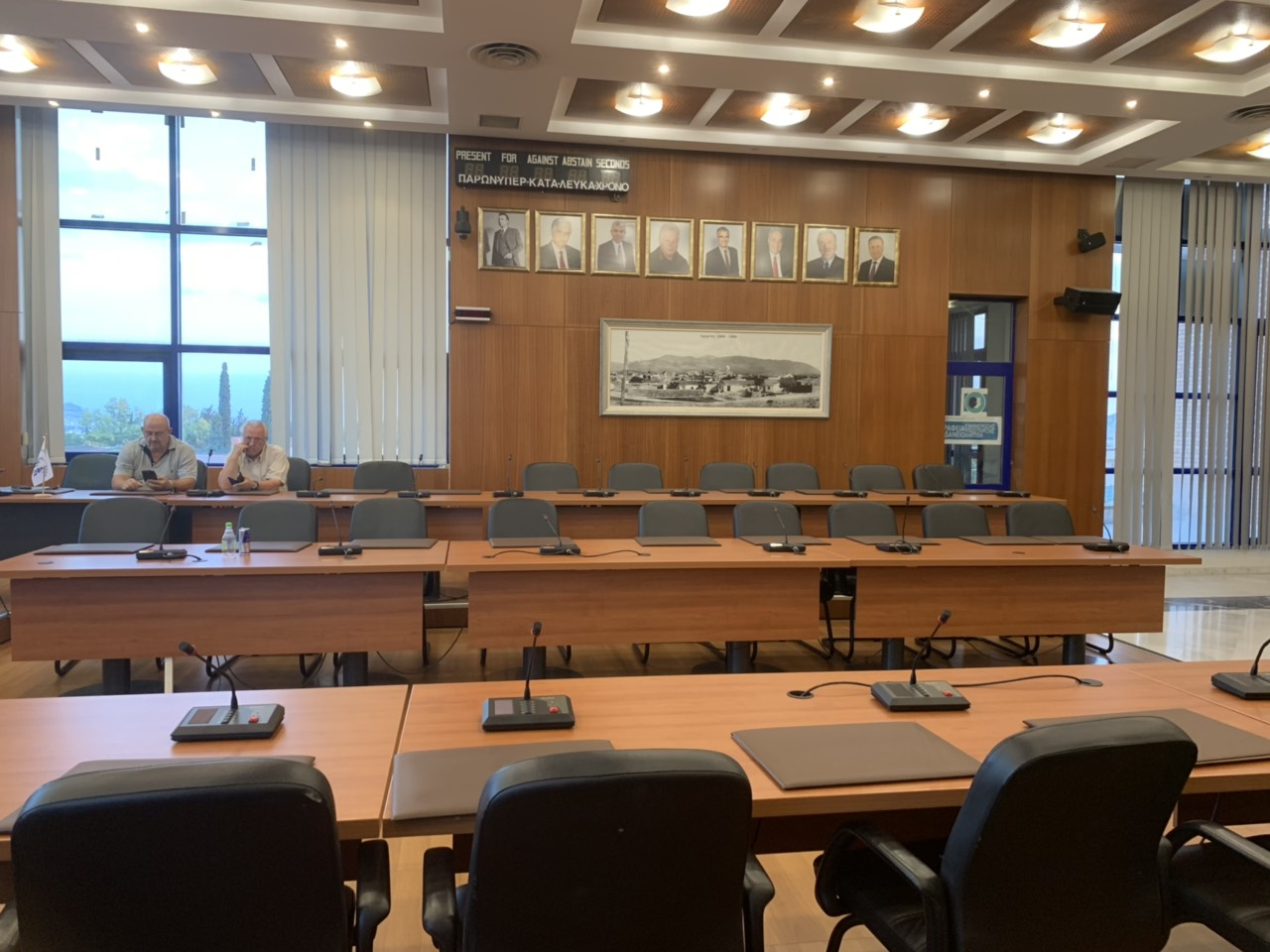 Ανακοίνωση της παράταξης «Αχαρνές – Υπερήφανος Δήμος»