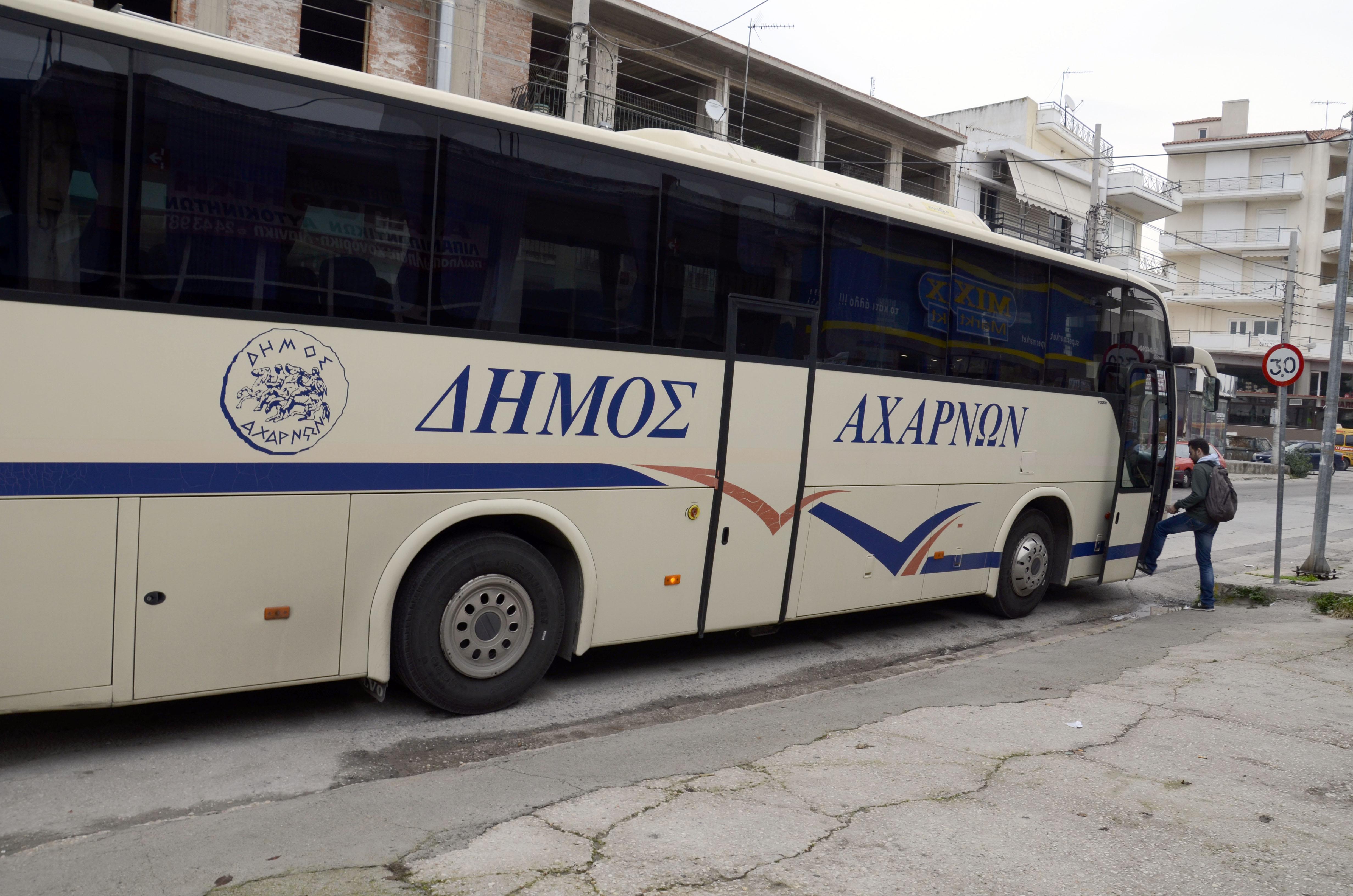Εξαιρετική ανταπόκριση η δωρεάν μετακίνηση φοιτητών από το Δήμο Αχαρνών